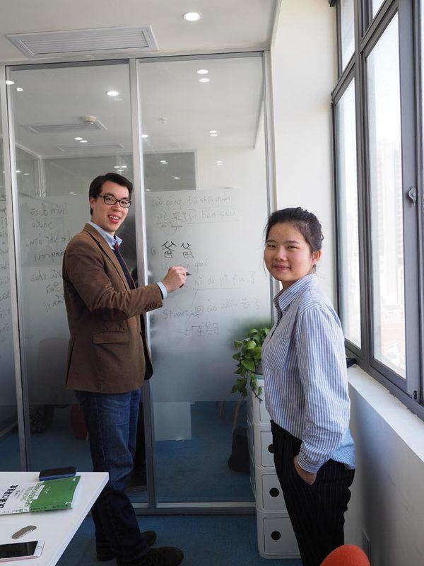 Learn Mandarin in Chengdu