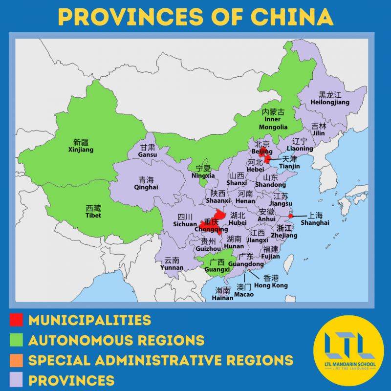 Chinese Provinces - Map of China