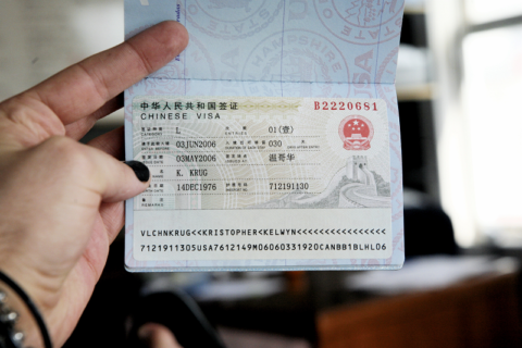 Chengdu Visa - Get yours with LTL