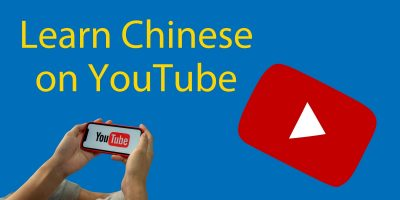 Learn Chinese on YouTube – Your Not So Secret (FREE) Tool