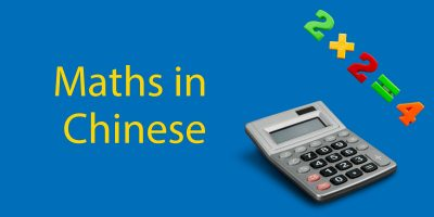 Maths in Chinese – Time to Tackle Those 🔢