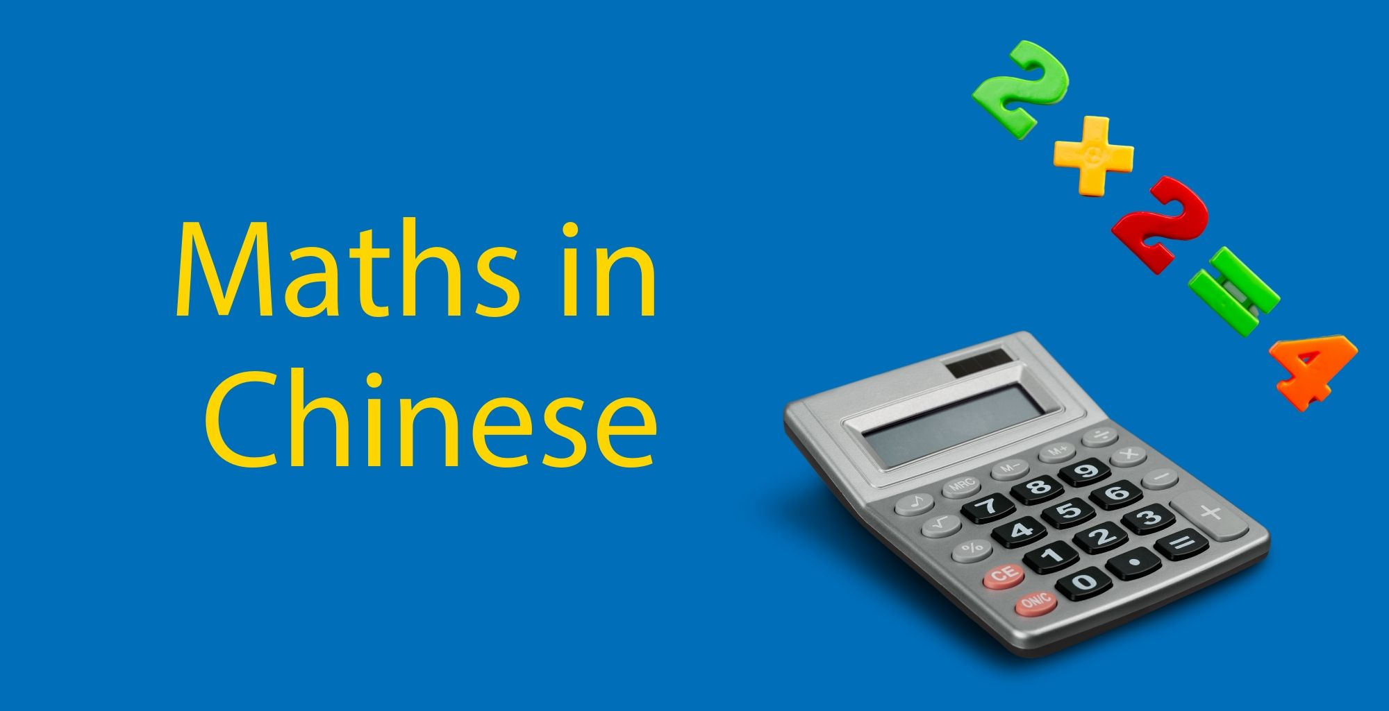 Maths in Chinese 💯 Love Numbers? Level 🆙 your Chinese