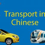 Transport in Chinese - Your Complete Guide to 37 Forms of Transport Thumbnail