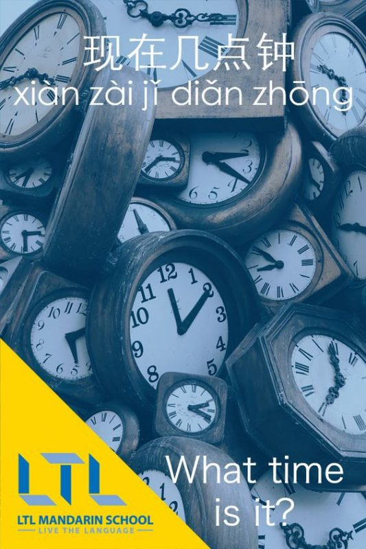 Basic Chinese Phrases - What time is it?