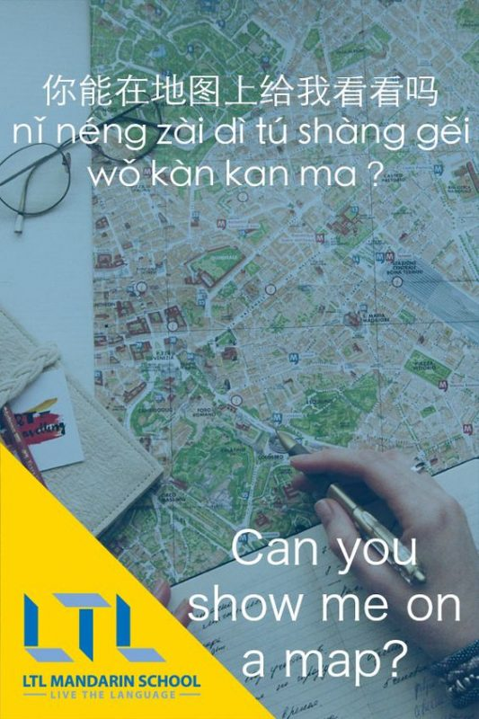 Basic Chinese Phrases - Can you show me on a map?