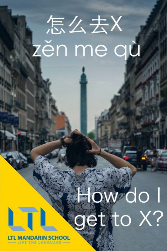 Beginner Chinese Phrases - How do I get to...??