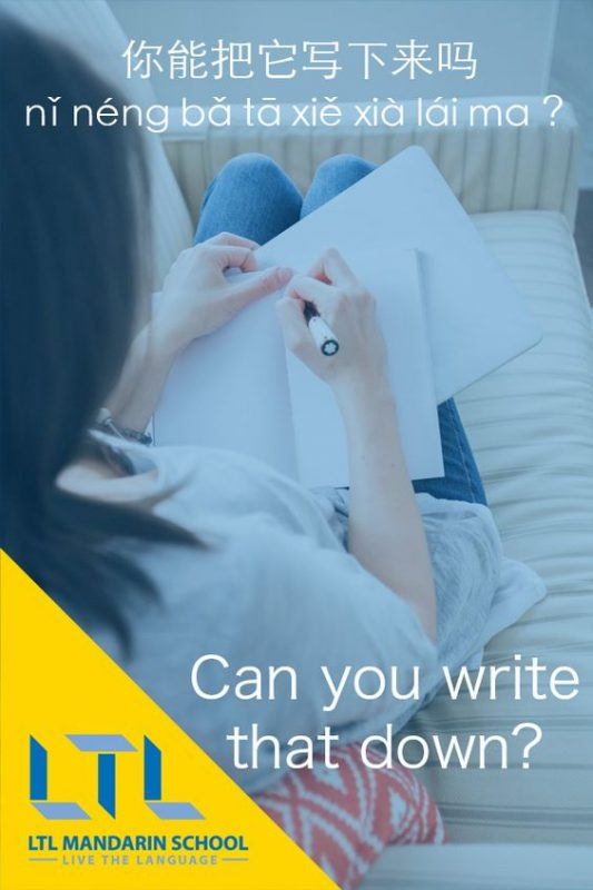 Beginner Chinese Phrases - Can you write that down?