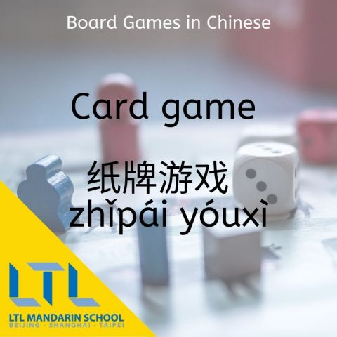 Board Game Nights in Chengdu