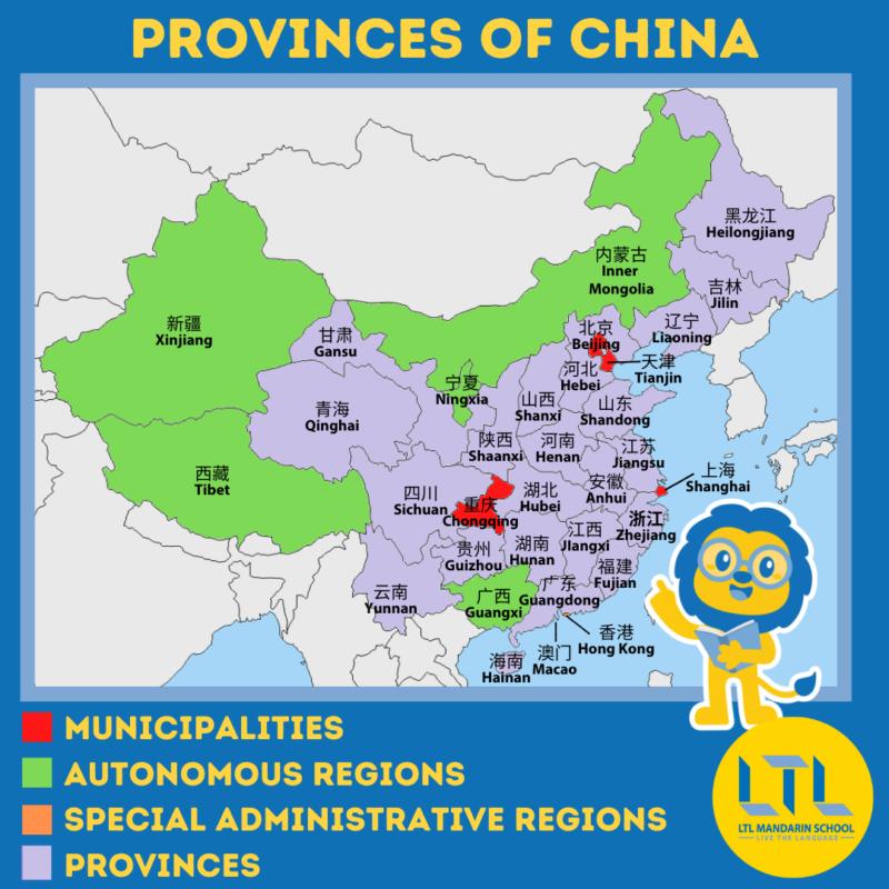 China - Province Map