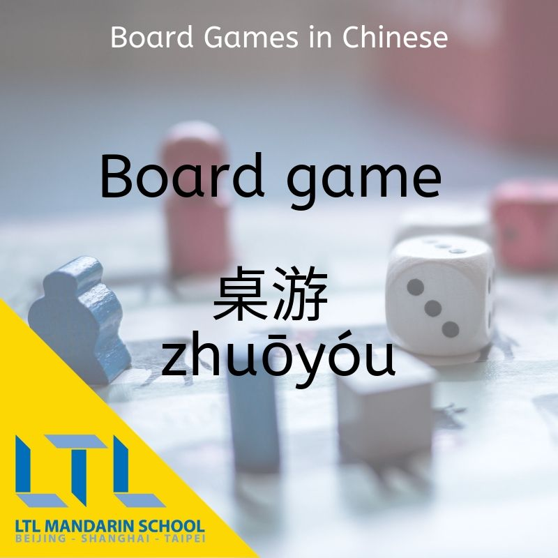 chinese-board-game