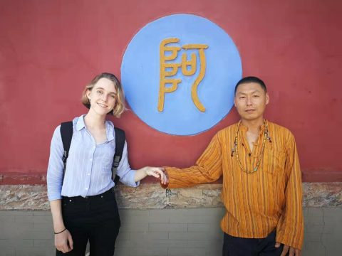 Gap Year Chengdu - Learn Chinese in China with LTL