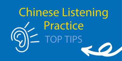 Chinese Listening Practice // How To Improve Your Chinese Listening Skills