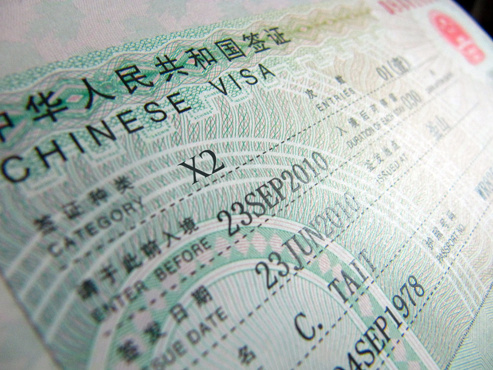 Getting a Chinese Visa - What you should know