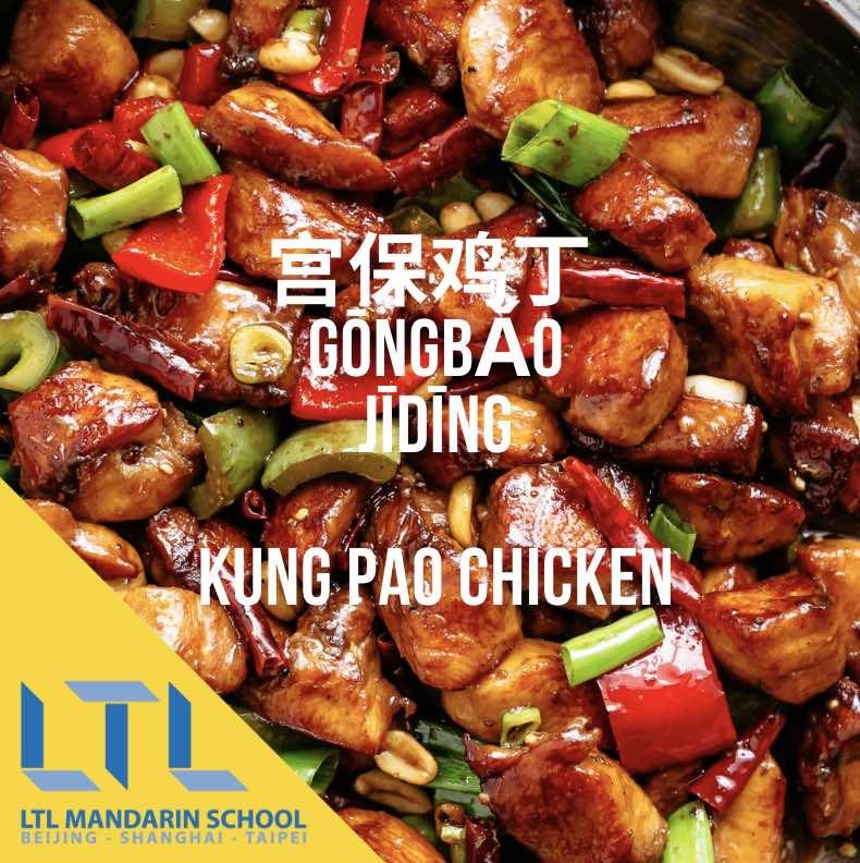 Sichuanese Cuisine - A fans favourite