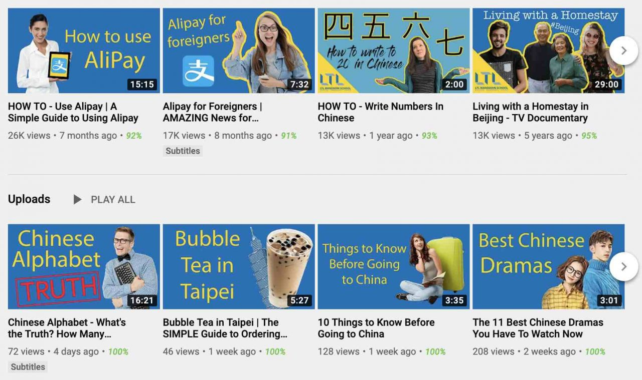 Learn Chinese on YouTube - LTL School Channel