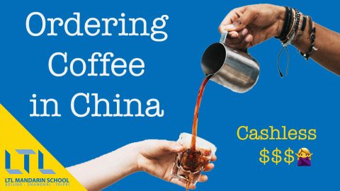 Learn Mandarin Videos - How to Order Coffee in Chinese, cashless!