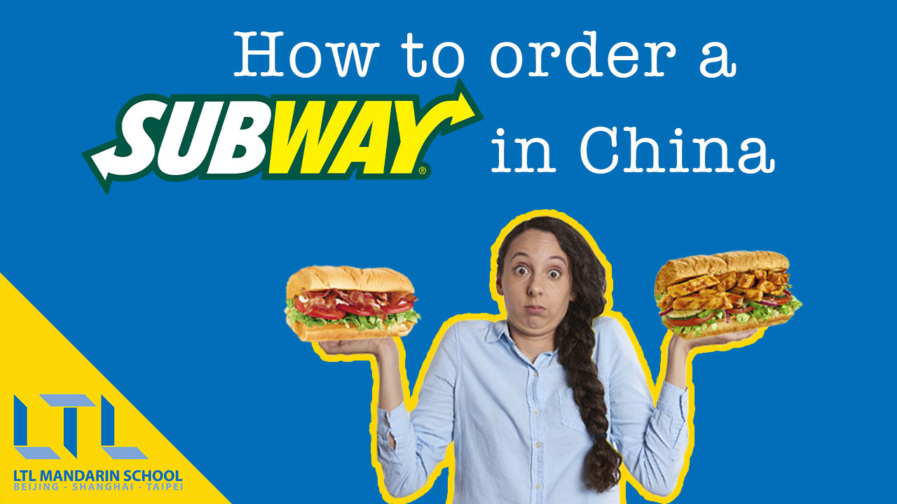 Learn Mandarin Video - We even teach you how to order a Subway!
