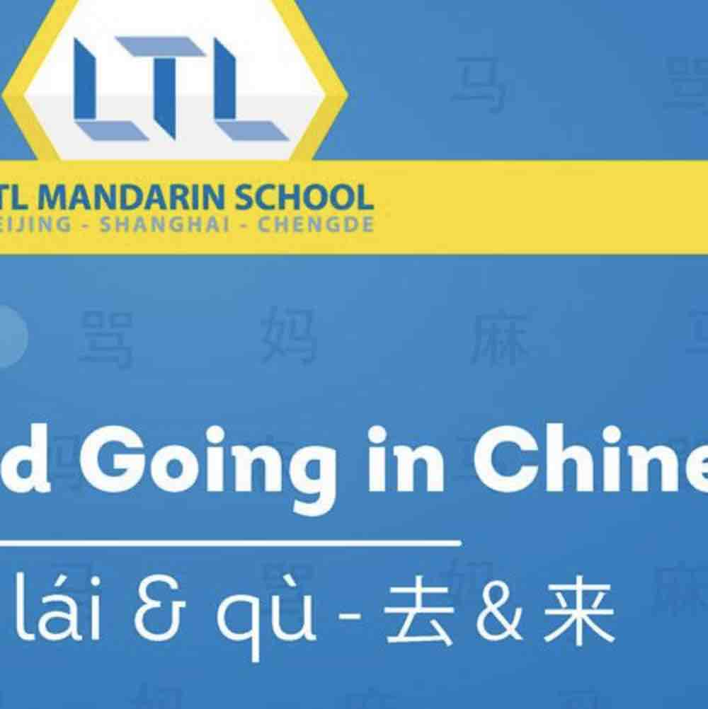 Lai and Qu in Chinese with LTL