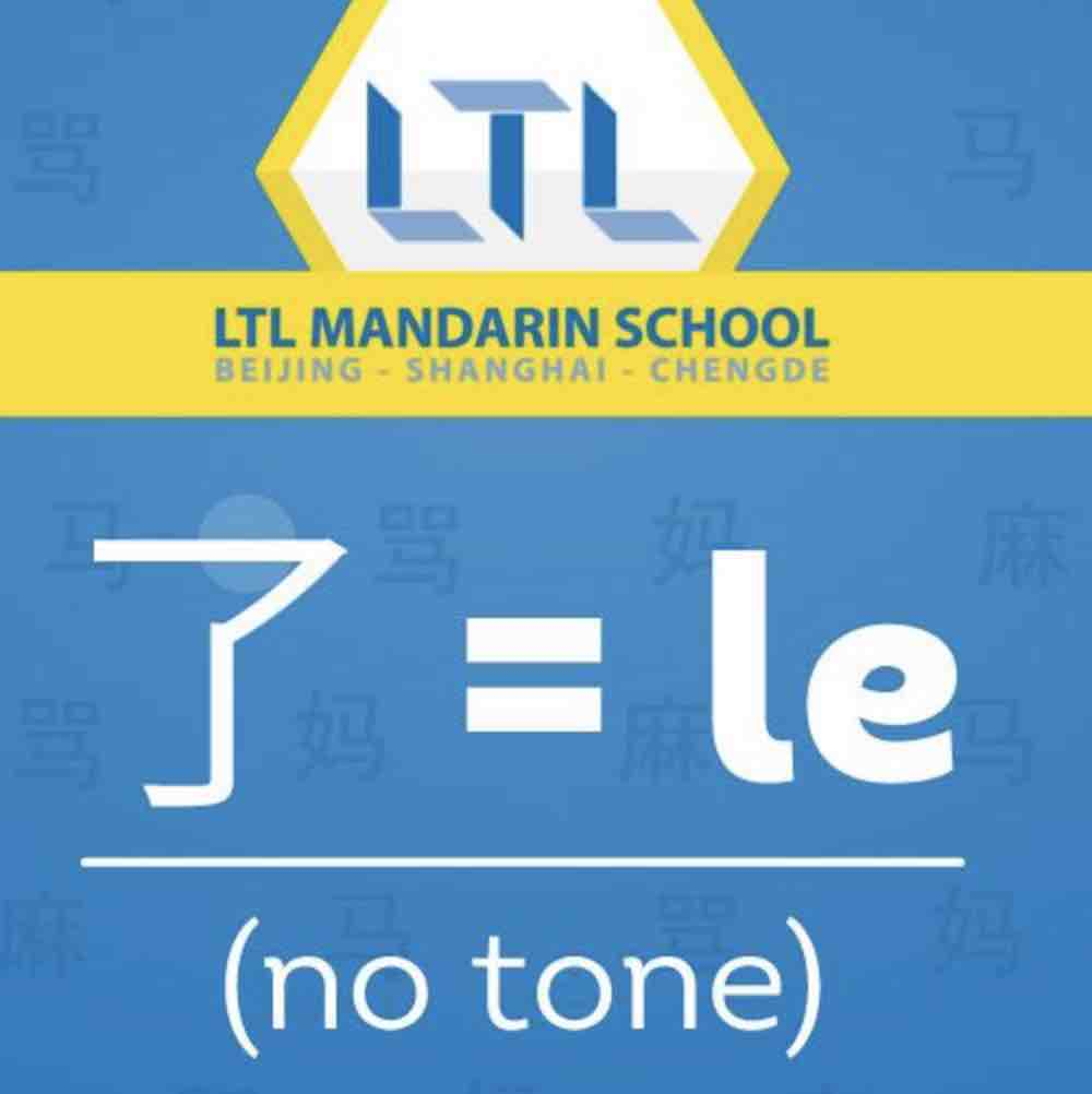 Learn about Le with LTL
