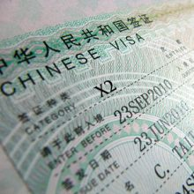 thumb-visa-china