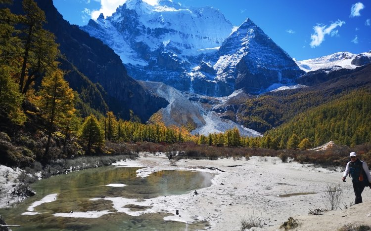 Travel Sichuan - Head to the Yading National Nature Reserve