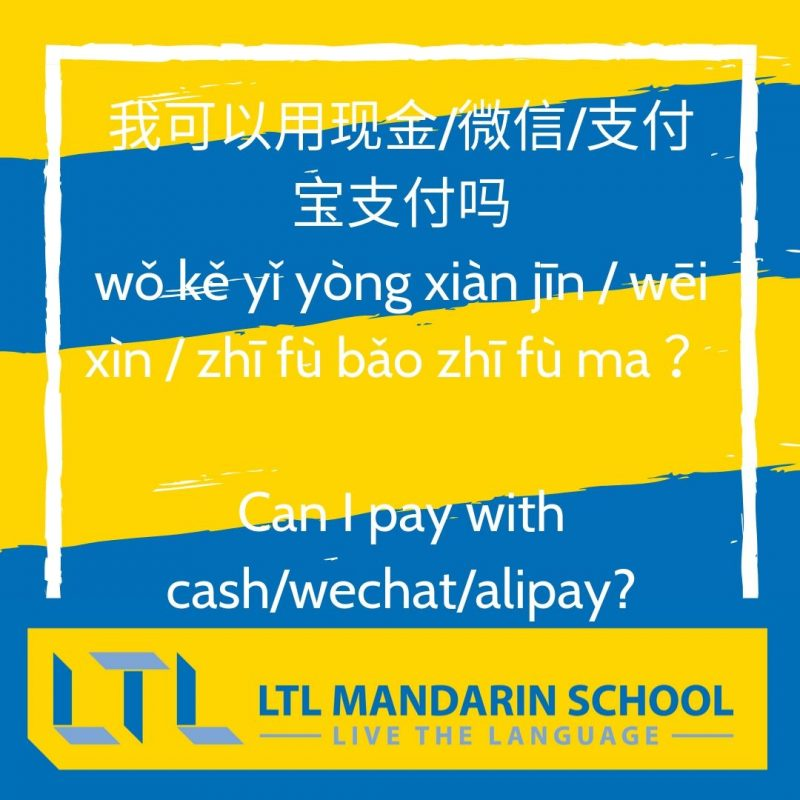 Very useful Chinese phrases - Can I pay with...