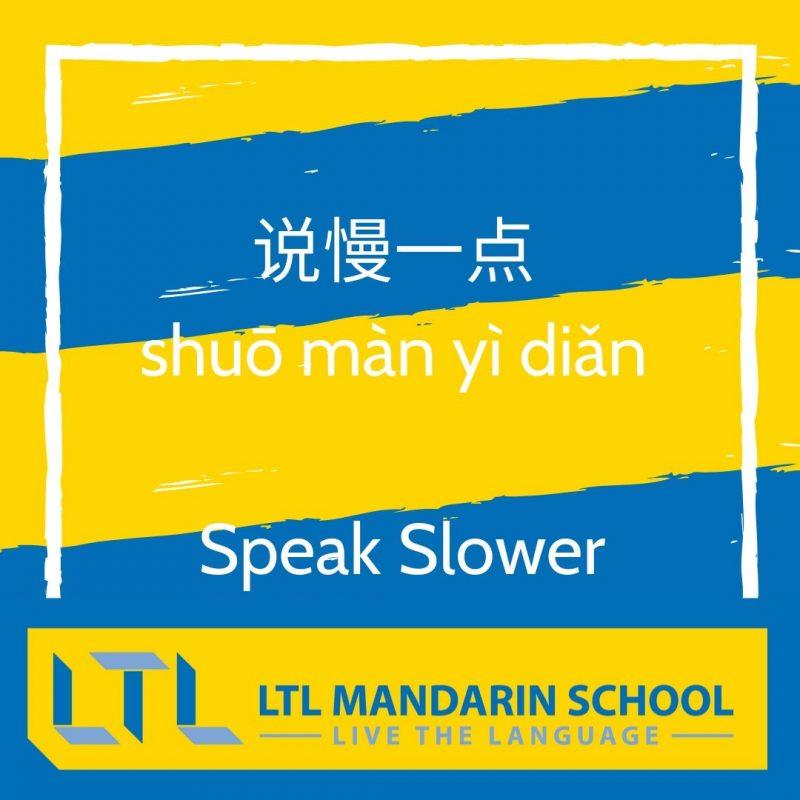 Very useful Chinese phrases - Speak Slower